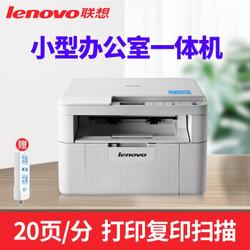 联想 M7206w 无线激光打印机
