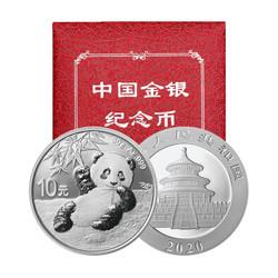 中国金币 2020年熊猫银币 全新 30克银币 送红盒