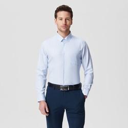 诺帝卡/Nautica Tailored 纯色气质男士长袖百搭正装衬衫