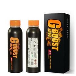 益跑g17 德国巴斯夫原液燃油添加剂惠选多效汽油添加剂200ml 汽油添加剂/除积碳 *2件
