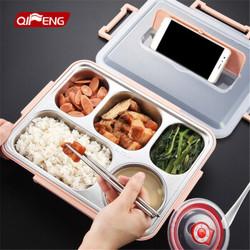 304不锈钢保温饭盒学生便当盒带盖分格食堂儿童餐盘餐盒 5格北欧蓝1700ml(送餐具 304碗)