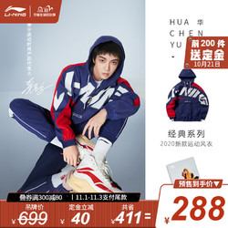 LI-NING 李宁 AFDQ025 男士运动服