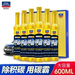 固特威碳霸 燃油宝汽油添加剂油路除积碳600ML三元催化器喷油嘴节气门清洗剂节油宝汽车用品KB-8622A *2件+凑单品