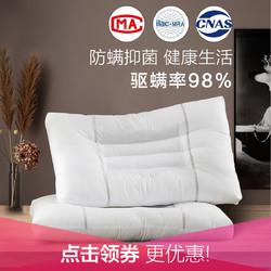 2只装98%防螨抑菌罗莱决明子枕荞麦枕茶香枕护颈椎枕芯枕头