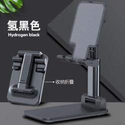 桌面手机支架可充电+升降+折叠