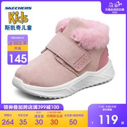 Skechers斯凯奇2020秋冬新款女童幼童休闲棉靴