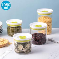 茶花 收纳盒冰箱保鲜盒厨房用品蜂蜜罐储物盒子玻璃密封罐收纳罐储物罐1050ml 003001* *5件