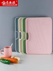 砧板占板防霉家用厨房切菜板多功能水果熟食案板加厚塑料刀板粘板
