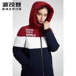 波司登女羽绒服连帽中长款简约新款时尚冬季保暖厚外套