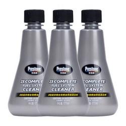 百适通 (Prestone)2倍超浓缩汽车燃油宝汽油添加剂除积碳AS790  177ML/3瓶套装 *3件