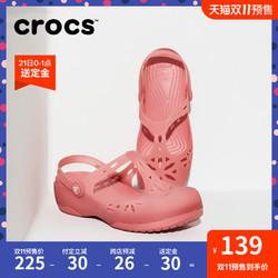 双11预售:crocs 卡骆驰 204939 女士洞洞鞋