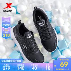 XTEP 特步 880419116666 男士轻便跑鞋
