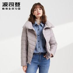 波司登女款短款立领秋冬季保暖外套潮新款轻薄羽绒服