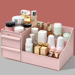 虔生缘(CHANSUNRUN) 化妆品收纳盒 28.5x17.5x13.5cm