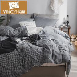 迎馨家纺 全棉四件套纯棉床单枕套被套简约亲肤斜纹床品套件 1.5/1.8米床 铅华 *3件