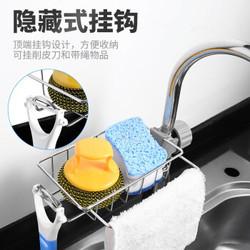 【不锈钢加粗款】厨房水龙头置物架不锈钢免打孔洗碗抹布沥水篮