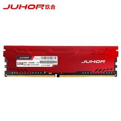 JUHOR 玖合 DDR4 2666 32G 台式内存条 马甲条