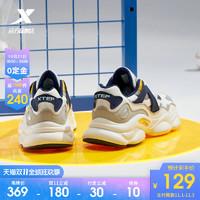 XTEP 特步 880319320087 男士轻便运动鞋