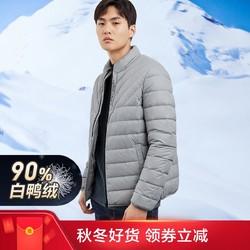 男士经典净色轻薄大气舒适保暖外套羽绒服
