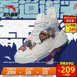 安踏官网旗舰休闲鞋女鞋霸道男鞋2020冬季鞋运动鞋女