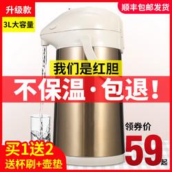 诺得大容量家用气压式热水瓶按压保温开水壶学生宿舍玻璃茶瓶暖壶