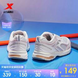 XTEP 特步 880318116005 女士轻量马拉松跑鞋