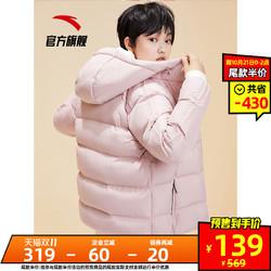 安踏羽绒服女士短款2020年冬季新款运动连帽外套棉衣