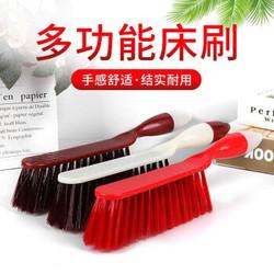 虔生缘(CHANSUNRUN)长柄除尘刷 床刷*2个装 *2件