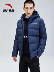 安踏羽绒服男士2020年冬季新款短款棉衣加厚外套棉服