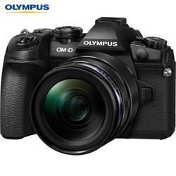 OLYMPUS 奥林巴斯 E-M1 Mark II 微单相机 数码相机 em1照相机 高速连续拍摄 高分辨率拍摄 防尘防水溅
