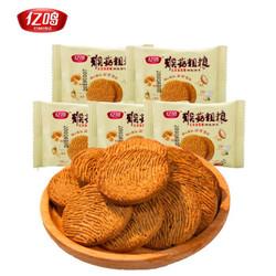 亿鸣 猴头菇粗粮燕麦饼干 1000g *2件