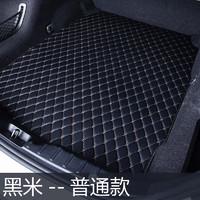 越豹 汽车后备箱垫
