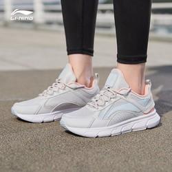 双11预售李宁跑步鞋女鞋官网新款减震防滑跑鞋女子运动鞋子运动鞋