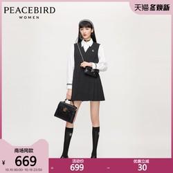 太平鸟2020秋季新款斯文背心式连衣裙A1FAA3331 *2件