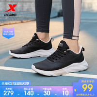 XTEP 特步 880318110051 女士跑鞋
