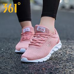 361女鞋跑步鞋2020新款夏季休闲鞋361度正品网面透气网鞋运动鞋女