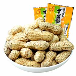 旭东 椒盐味花生60g/袋 休闲零食坚果炒货