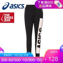 ASICS亚瑟士运动修身长裤跑步紧身裤男 151395 151395-0068 M *2件