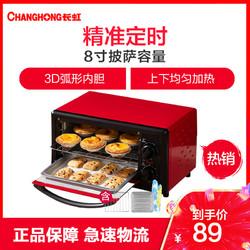长虹(CHANGHONG)电烤箱 家用12升烘焙智能全自动多功能 迷你小型蛋糕烤箱 精准定时控温CKX-11X01黑红色