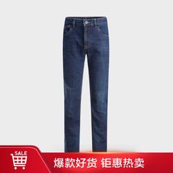 男士时尚合体直筒舒适牛仔裤