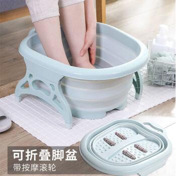 家用便携式可折叠滚轮足浴盆