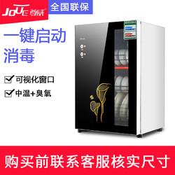 尊威家用小型消毒柜台立柜式臭氧中高温商用大容量红外线碗柜茶具