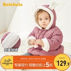 巴拉巴拉宝宝羽绒服婴儿短款秋冬外套保暖女童冬装加绒萌