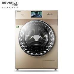 Beverly 比佛利 B1DV100TG 洗烘一体机 10KG