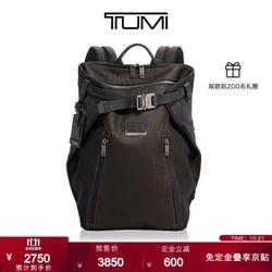 TUMI/途明Alpha Bravo系列时尚反光大容量男士双肩背包 反光多色/0232635RM
