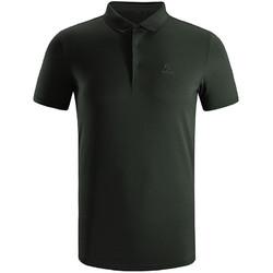 凯乐石Kailas T恤男士常规型夏 户外服t恤运动户外休闲衣裤 男款旅行POLO针织衫 *2件
