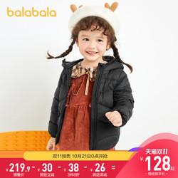 巴拉巴拉儿童轻薄羽绒服短款女童秋冬女小童宝宝童装外套