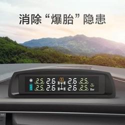 途虎 TH1 内置式 无线太阳能 胎压监测(返50油卡后)