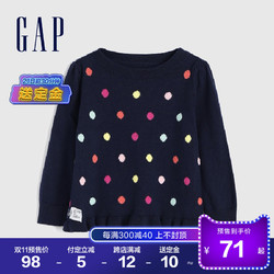 预售Gap女幼童纯棉保暖毛衣秋冬528947 E 2020新款可爱荷叶边童装