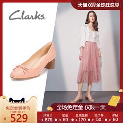 clarks其乐女鞋2020新款复古淑女仙女风舒适单鞋高跟